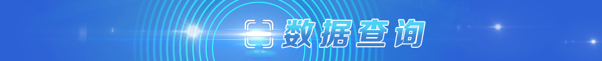 zly_banner_20180914.png